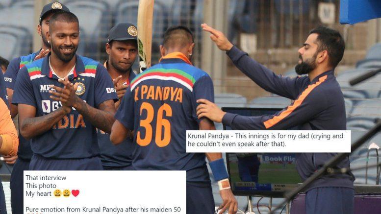 Krunal Pandya remember father in emotional tweet after 1st ODI