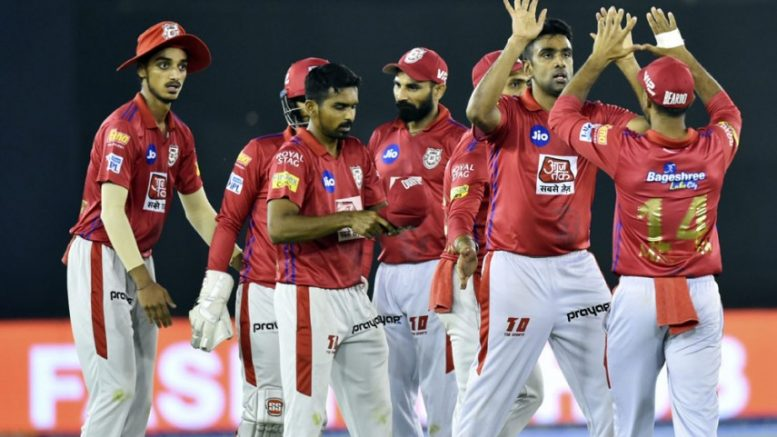 Punjab Kings beat Rajasthan Royals(RR) by 4 runs in a last-ball thriller