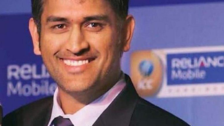 www.indcricketnews.com-indian-cricket-news-040